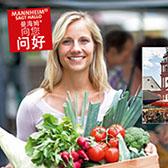 Mannheim Ausstellung in China - Märkte