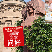 Ausstellung in China - Lebensgefühl