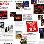Mannheim Ausstellung in China - Kultur
