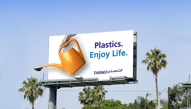 Tasnee Billboard