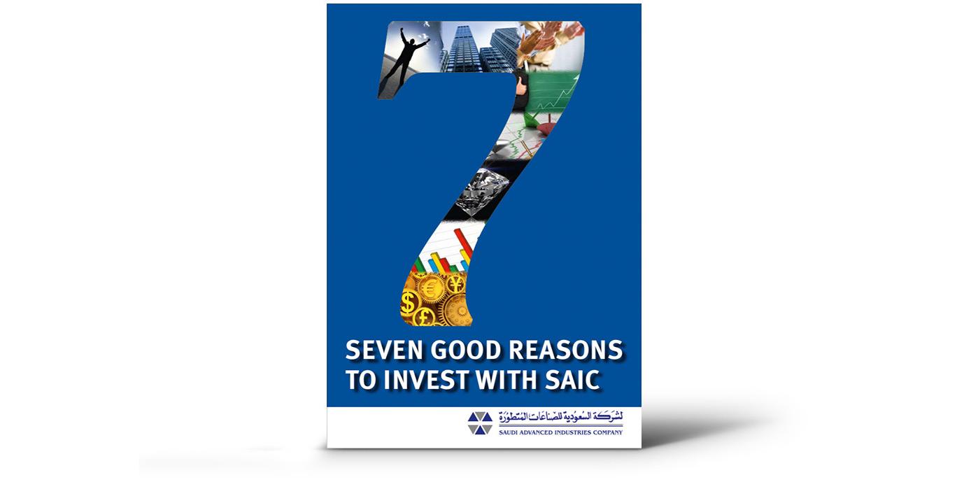 Saic Reasons