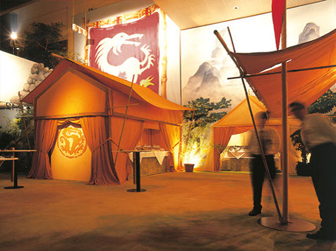 Disney Event Mulan