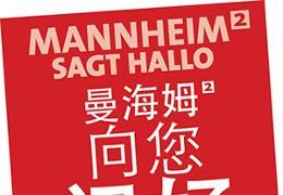 news_stadt_mannheim_c_cropped