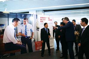 Mannheim Leistungsaustellung China - Impression