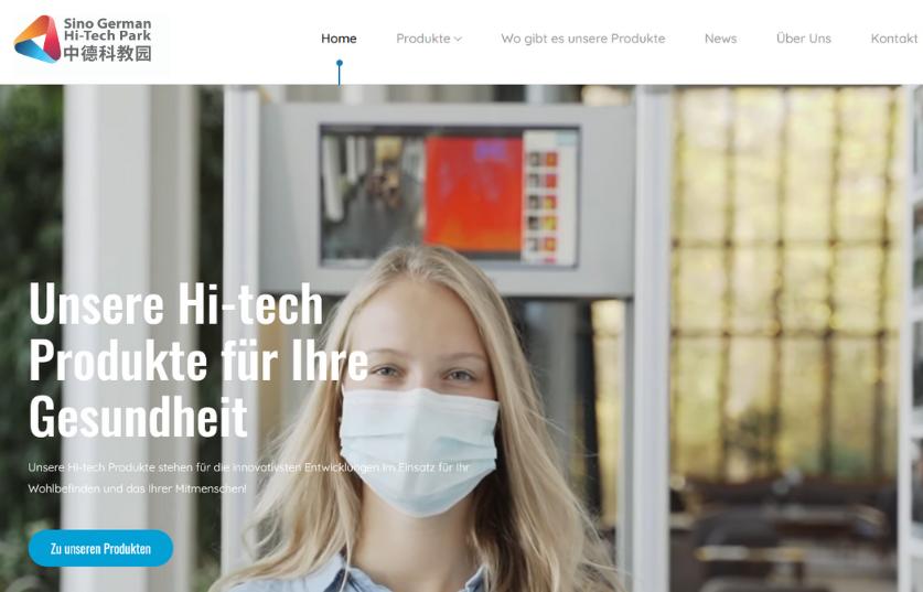 Sino German High Tech Park Webseite
